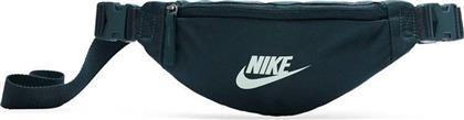 Nike Nk Heritage Hippack Small Green από το HallofBrands