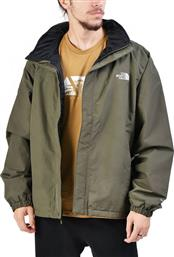 The North Face Resolve Insulated Jacket Khaki από το SportsFactory